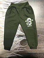 """Спортивные штаны на мальчика """"№6"""", 2-нитка, р.26-36"""