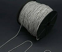 Цепочка шариковая на метраж 2,4 мм