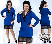 Платье с кружевом 004- 48,50,52