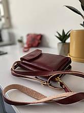 Компактная сумочка ручной работы из натуральной кожи «Lady D»