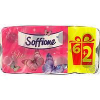 """Туалетная бумага на гильзе """"Soffione Elite"""" 3 слоя 8 штук"""