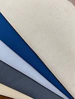 Ткань для постельного белья Бязь Однотонная 240 см 140 г/м2