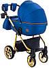 Детская универсальная коляска 2 в 1 Adamex Hybryd Plus Polar Y220A, фото 2