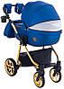Детская универсальная коляска 2 в 1 Adamex Hybryd Plus Polar Y220A, фото 5