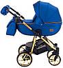 Детская универсальная коляска 2 в 1 Adamex Hybryd Plus Polar Y220A, фото 8