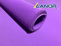 Lanor EVA CD0075 лист 100х150см 2мм - Фиолетовый