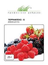 Добриво для фруктових та ягідних рослин