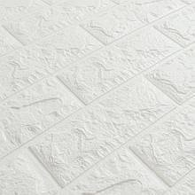 Декоративные панели для стен серебристый (самоклейка) 5мм