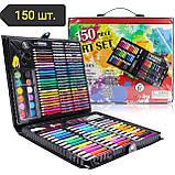 Детский художественный  набор для рисования в чемоданчике Art set 150 предметов (0709001), фото 2