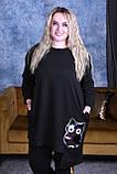 Костюм жіночий батал чорний, сірий, хакі, 48-50, 52-54, 56-58, 60-62, фото 7