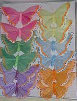 Бабочка 12 см