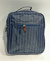 Косметичка мужская  большая  в форме сумки