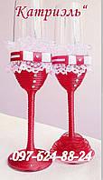 Красные бокалы на свадьбу