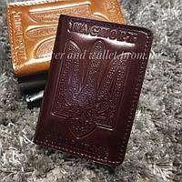 Бордовая кожаная обложка на id паспорт и автоправа
