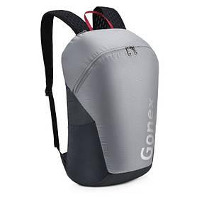 Легкий туристический рюкзак Gonex 32L для трекинга. Складной рюкзак-гермомешок. Серый.