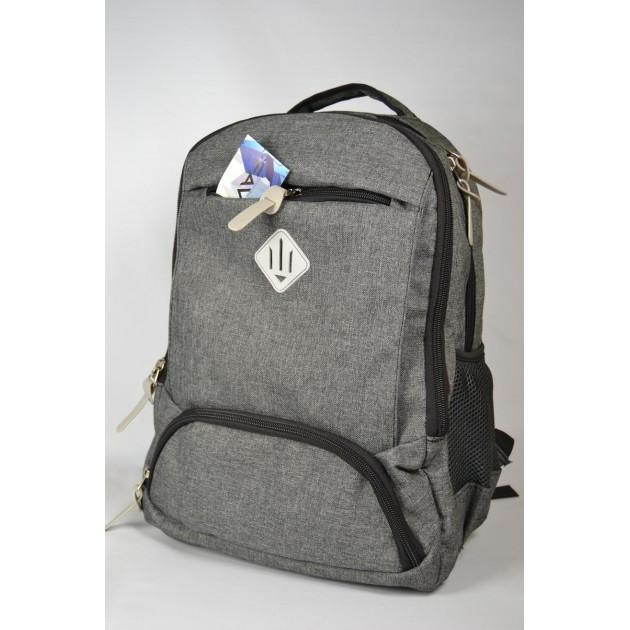 Міський рюкзак світло-сірий   Городской молодежный светло-серый рюкзак