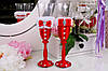 Бокалы для шампанского на свадьбу в красных тонах