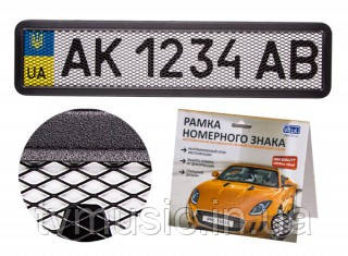 Рамка номера нерж. Vitol РНС-75055