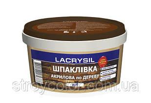 Шпаклівка по дереву акрилова дуб Lacrysil 0,35 кг