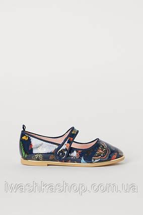 Темно-синие лакированные туфли, балетки с бабочками на девочек 30 размер, KELZUKI x H&M.
