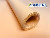 Lanor EVA CD0075 лист 100х150см 3мм - Помаранчевий
