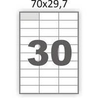 Самоклеящаяся этикетка в листах А4 30 шт (70х29,7), фото 1