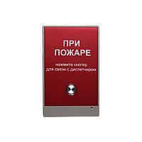Панель пожарного оповещения Bas-IP AV-02FP RED