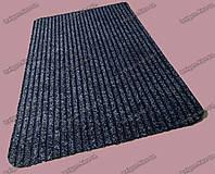Коврик грязезащитный Рубчик-9 черный 55х74см
