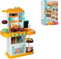 Детская игровая кухня для девочек и для мальчиков с водой и посудой 889-153 желтая, 38 предметов, высота 72 см