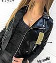 Женская короткая куртка косуха из змеинной экокожи питона, фото 5