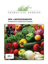 NPK+МЕ (універсальне), 20 г.