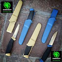 Нож Mora Companion любой цвет