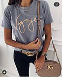 Женская футболка пудра, белая, серо-голубая, фото 3