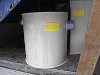 Жироуловитель наружный ЖСБ 2,0, фото 2