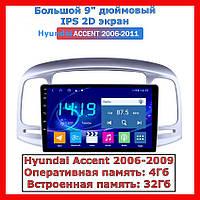 "Автомагнитола Hyundai Accent 2006-2009 9"" Android 10.1 4/32 Гб"