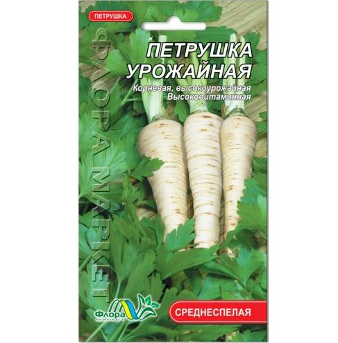 Петрушка Урожайная корневая 2 г