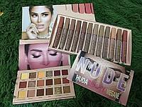 Набор косметики для макияжа HudaBeauty Nude