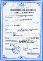 Сертифікація напівпровідникової продукції (оцінка відповідності напівпровідникової продукції)