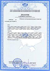Сертификация полупроводниковой продукции (оценка соответствия полупроводниковой продукции), фото 3