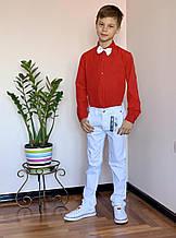 Яркий нарядный костюм для мальчика: красная рубашка и белые брюки Polo