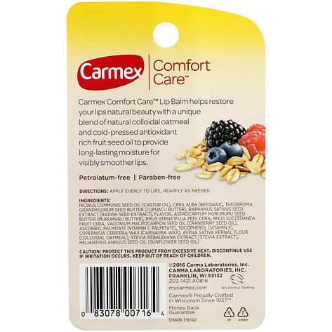 Бальзам для губ Carmex Ягодная смесь (4,25 г), фото 2