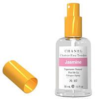 Chance Eau Tendre * Chanel (Jasmine) - 50 мл духи