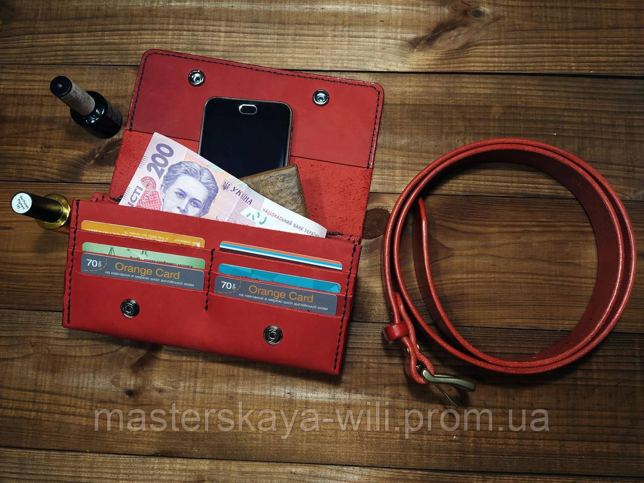 Женская сумочка-клатч ручной работы   ''Бизнес Леди''
