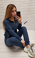 Новинка! Женский спортивный костюм! Цвет: джинс