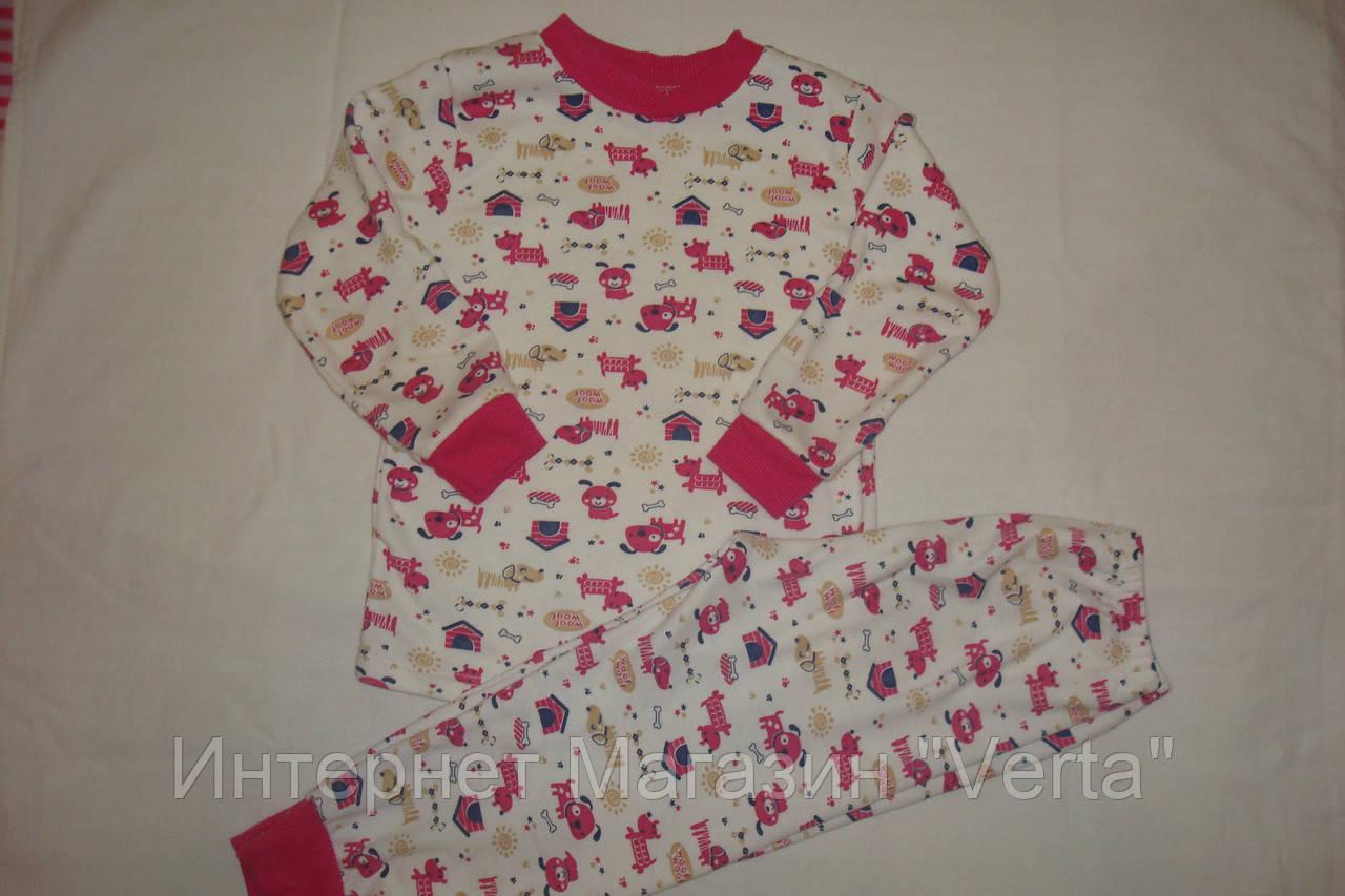 """Пижама детская с манжетиками, Турция. Размер 1  год - Интернет Магазин """"Ангелинка"""" в Одессе"""