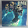 CD диск Rage – Soundchaser