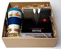 """Подарок шоколадный набор и бамбуковая чашка (синяя) """"Для настоящего мужчины"""""""