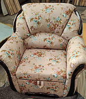 "Кресло-кровать ""Бостон Люкс"" 105х100х95 см. Раскладное, Ткань CORAL WM-64"
