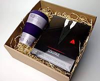 """Подарочный набор мужской: бамбуковая чашка (лиловая) и молочный шоколад """"Для настоящего мужчины"""""""