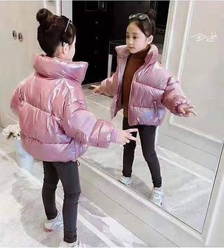 """Куртка на девочку """"Розовый перламутр"""""""